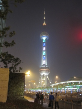 Shanghai - Sightseeing - Skyline (8)
