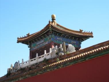 Benschilada Peking Beijing China (12)