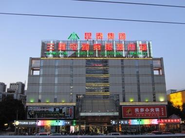 Benschilada Peking Beijing China (24)