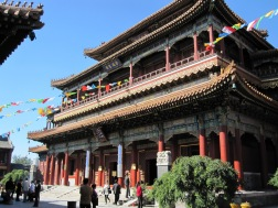 Benschilada Peking Beijing China (26)