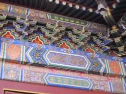 Benschilada Peking Beijing China (27)