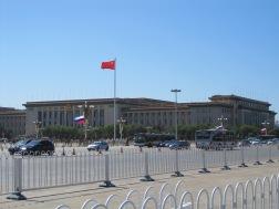 Benschilada Peking Beijing China (5)