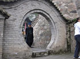 Xian Terrakotta Armee - Benschilada (37)